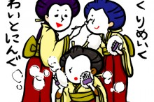 雛人形 三人官女 意味