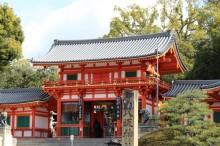 京都祇園祭 2015